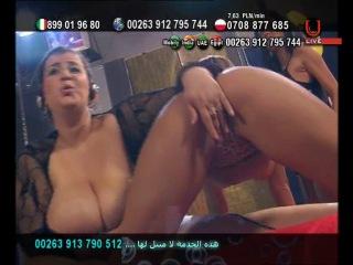 Eurotic tv girls